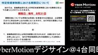 テロップニュース(時事通信社)