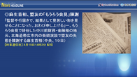 写真付きニュース(時事通信社)